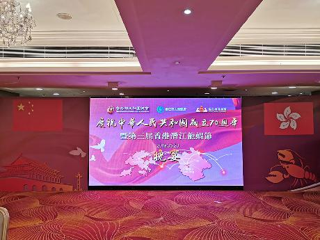 LED Video Wall Rental for Event Management | P2 LED Display Wall