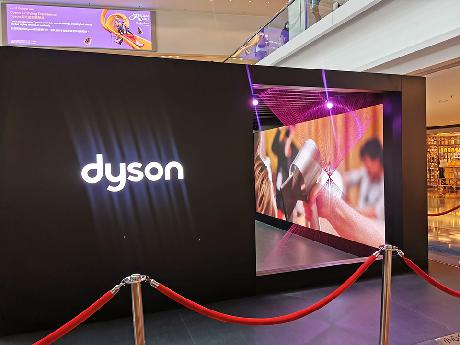 LED Video Wall Rental for DYSON | P2 LED Display Wall Rental Service