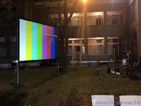 LCD Rear Projection Rental | Projector and Projection Screen Rental HK